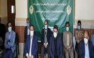 افتتاح مدرسه شش کلاسه در روستای بزمیرآباد شهرستان سرپل ذهاب توسط بنیاد برکت