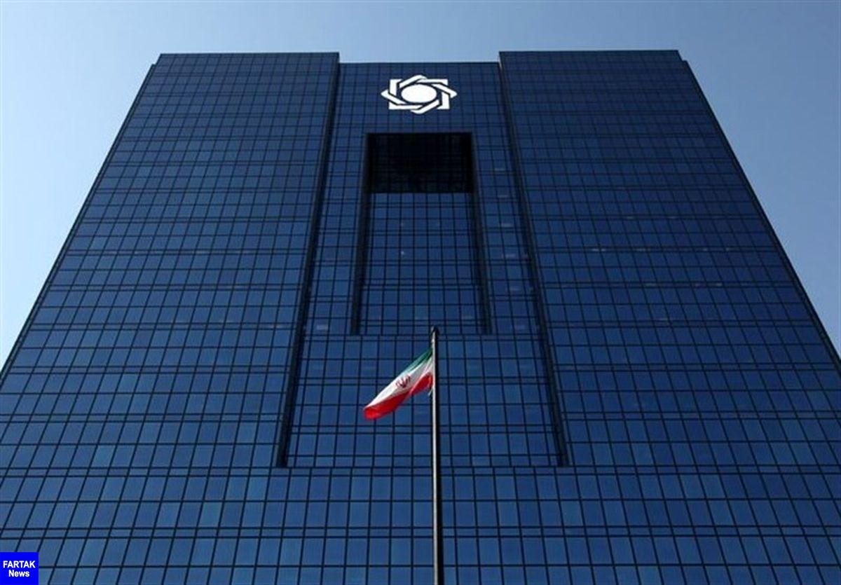 بانک مرکزی فهرست جدید دریافتکنندگان ارز نیمایی و دولتی را منتشر کرد