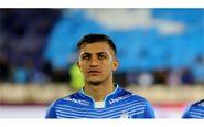 زمان و جزئیات قرارداد مدافع استقلال با باشگاه ترابزون اسپور