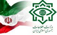 جزئیات جدید از ضربه وزارت اطلاعات ایران به موساد