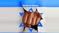 هدف اسرائیل از  ایجاد «اسرائیل بزرگ» خطر بزرگی برای صلح و ثبات کشورهای خاورمیانه است