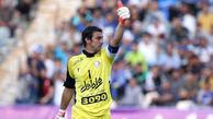 عجیب اما واقعی؛ خداحافظی ناگهانی عقاب استقلال از دنیای فوتبال + عکس