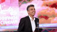 فردوسیپور با دو اثر در یک جشنواره فیلم