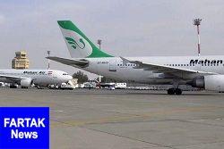 کدام ایرلاین بیشترین تاخیرات پرواز را دارد؟
