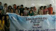 برگزاری جنشنواره شنا بمناسبت روز جهانی شنا در ایلام