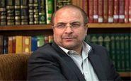 رییس مجلس لبنان، انتخاب قالیباف به ریاست مجلس را تبریک گفت