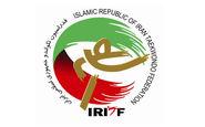 اعلام زمان برگزاری مجمع فوق العاده فدراسیون تکواندو