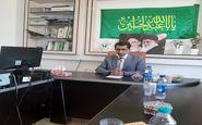 احیا باغ پسته پارک شرقی /تاسیس کلینیک گیاه پزشکی در کرمانشاه