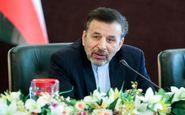 واعظی: از حضور سرمایه گذاران ترکیه در ایران حمایت می کنیم