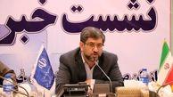 امکان خرید اینترنتی ماسک در خراسان جنوبی فراهم شد