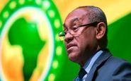 محرومیت 5 ساله رئیس کنفدراسیون فوتبال آفریقا به اتهام فساد مالی