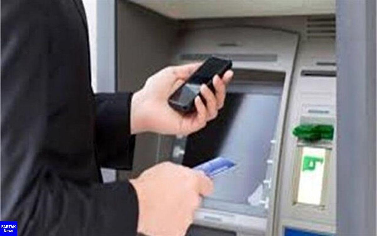 افزایش هزینه سرویس پیامکی بانکها