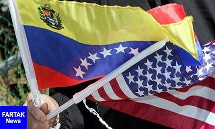 نگاهی به اقتصاد ونزوئلا  از پرس تی وی