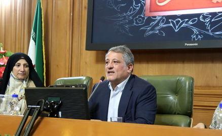 ورود شورای شهر تهران به موضوع هولوگرامها