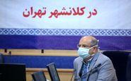 علیرضا زالی از تشدیدتر شدن محدودیت ها در تهران خبرداد