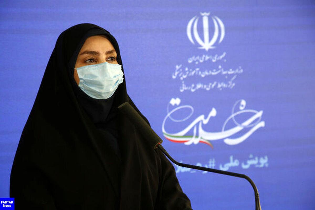 کرونا در ایران/ آخرین آمار تا ظهر سه شنبه ۱۷ فروردین