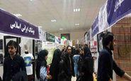 افتتاح بزرگترین رویداد فرهنگی دانشگاه رازی در سال ۹۸