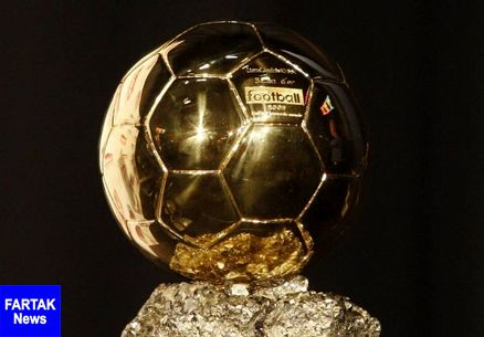 ۲۰ نامزد ابتدایی جایزه توپ طلای جهان معرفی شدند