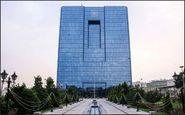 بانک مرکزی موظف به ارائه پیشنهاد اجرایی برای اصلاح نظام بانکی شد