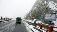 آخرین وضعیت جاده های کشور/مسدود شدن 13 محور شریانی کشور