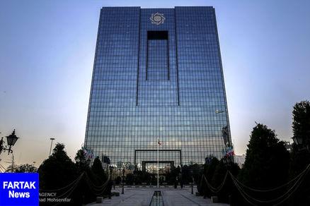جزئیات نامه سیف به بانکها/شرایط اعمال ممنوع الخروجی بدهکاران