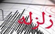 زلزله ۴ ریشتری جزیره تنب بزرگ را لرزاند + جزئیات