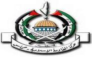 حماس: مردم فلسطین هرگز از تهدیدهای سران صهیونیستی نمی ترسند