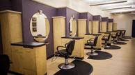 نکات ایمنی درباره کرونا در آرایشگاه ها