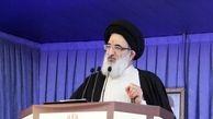 امام جمعه کرج: وزیر آموزش و پرورش پاسخگوی شرایط موجود باشد