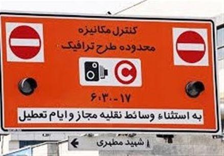 تأثیر نهایی طرح ترافیکی جدید تهران حداقل ۳ ماه دیگر نمایان میشود