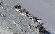 زمان تحویل پیکرهای پیداشده مسافران سانحه هواپیما