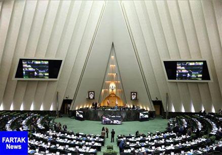 پیشنهاد منتخب مجلس برای لغو تعطیلات تابستانی و مرخصی نمایندگان