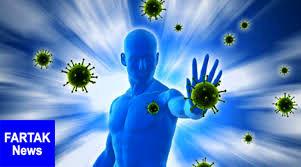 """""""راهنمای تقویت سیستم ایمنی بدن"""""""