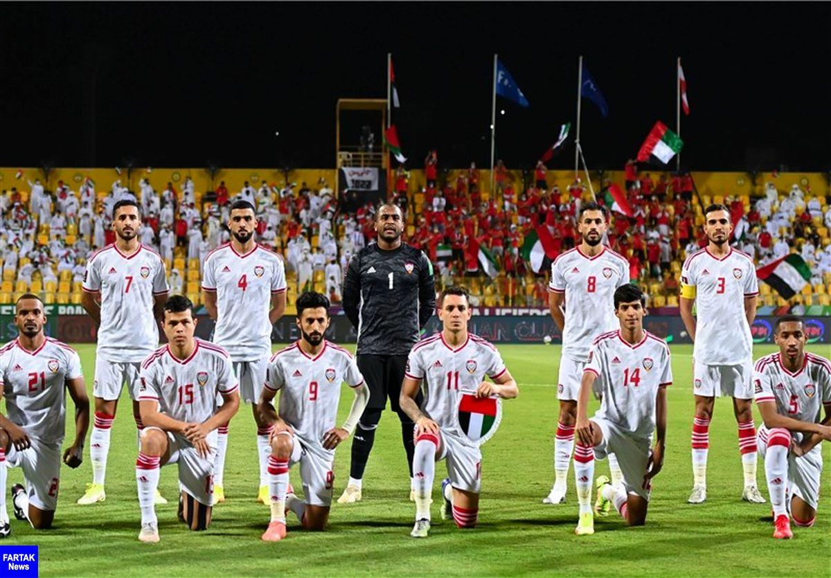 ترکیب امارات برای دیدار مقابل ایران اعلام شد