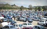 قیمت خودروهای داخلی و خارجی در بازار امروز ۱۳۹۸/۰۹/۱۷