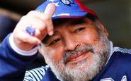 مارادونا از استعفایش منصرف شد!