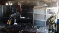 آتش سوزی در ساختمان دلار فردوسی تهران + عکس