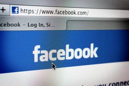 درآمد باور نکردنی فیس بوک در سه ماهه پایانی سال ۲۰۱۷