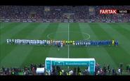 خلاصه بازی خداحافظی پیرلو با حضور ستارگان فوتبال + فیلم