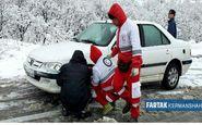امداد رسانی به 30 خودرو گرفتار شده در برف و کولاک