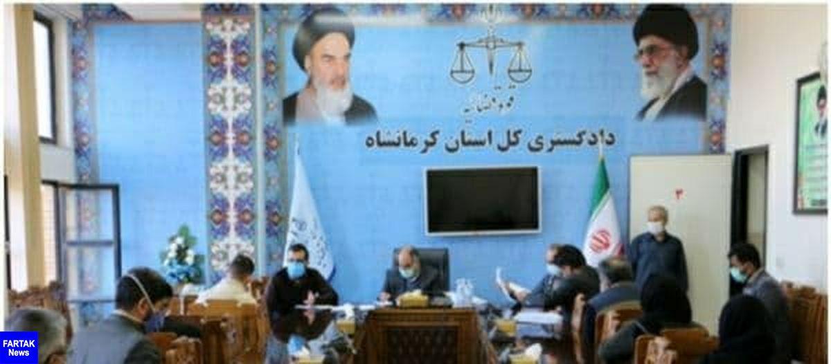 رسیدگی به مشکلات بیش از ۵ هزار نفر در ملاقات عمومی رئیس کل دادگستری استان کرمانشاه
