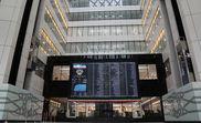 تغییر زمان بندی جلسات معاملاتی در بورس+سند