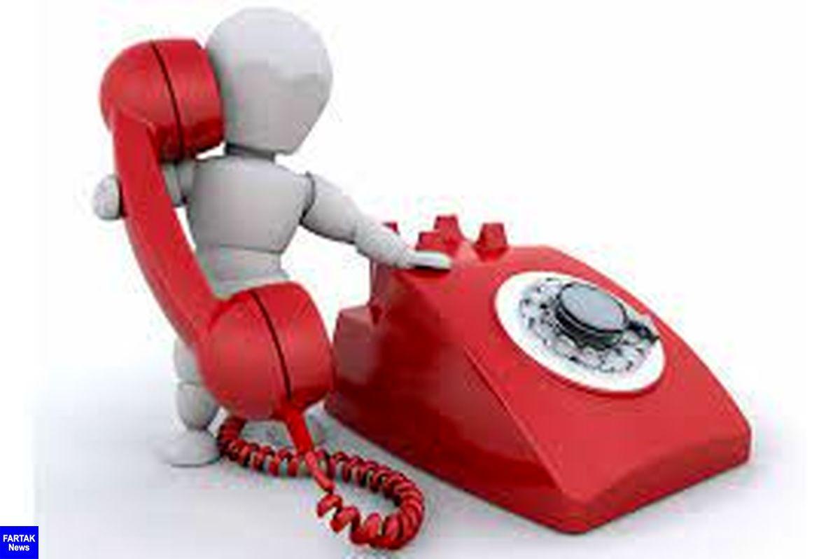 با این روش ساده شما را تخلیه تلفنی می کنند / هشدار وزارت اطلاعات