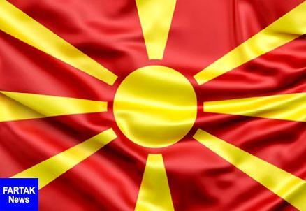 مقدونیه با برگزاری همه پرسی به دنبال عضویت در ناتو است