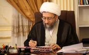 جلوگیری از زندانی شدن محکومین مهریه