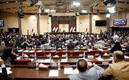 تصویب قانون لغو مزایای مالی مقامات ارشد عراق توسط پارلمان