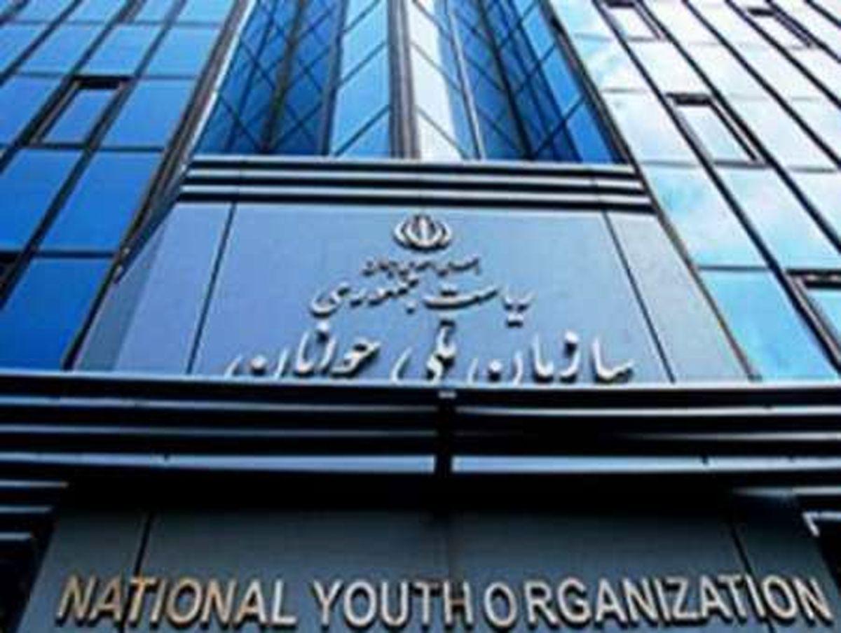 احیای سازمان ملی جوانان و پاسخگویی به مطالبات قشر جوان