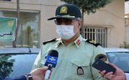  انهدام باند سارقان اینترنتی در کرمانشاه/ ۷ سارقی که به ۷۰۰ نفر دستبرد زدند