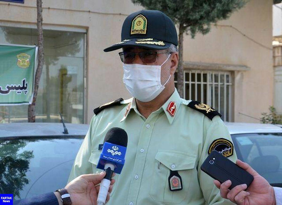 """کشف 46 قبضه سلاح در """"کرمانشاه"""""""