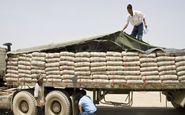 رقابت منفی تولیدکنندگان سیمان برای صادرات